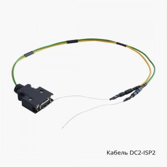 DC2-EIS cables