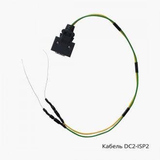 DC2-FFR