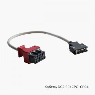 DC2 cable for MCM/ACM. 30cm long