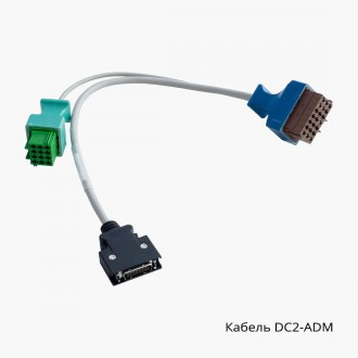 DC2-PLD16 cable. 1.5m long