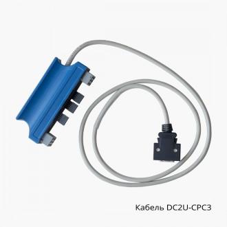 OBD2F-4-MAN 12 pin round adapter