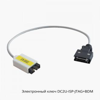 Электронный ключ DC2U-ISP-JTAG+BDM