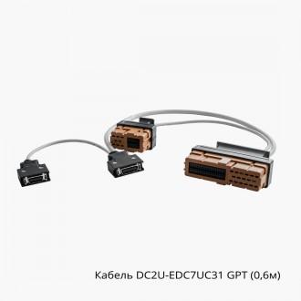 Кабель DC2U-EDC7UC31 GPT (0,6м)
