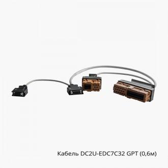 Кабель DC2U-EDC7C32 GPT (0,6м)