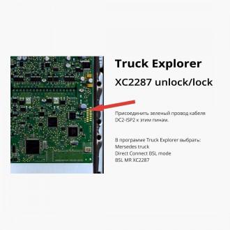 Truck Explorer Revolution