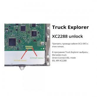 Truck Explorer DoberMAN