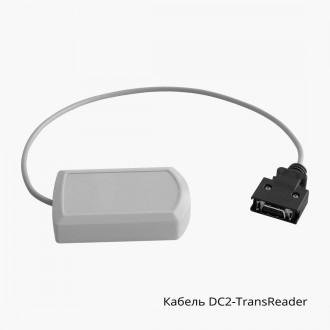 Кабель DC2-TransReader для программирования ключей