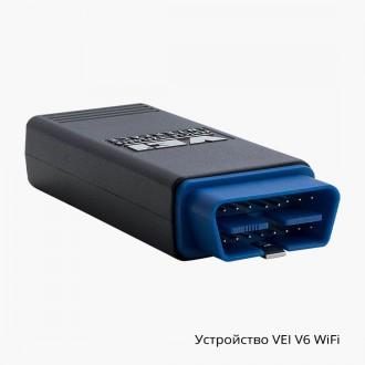 Устройство VEI V6 WiFi