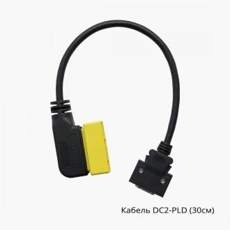 Кабель DC2-PLD (0,3м)